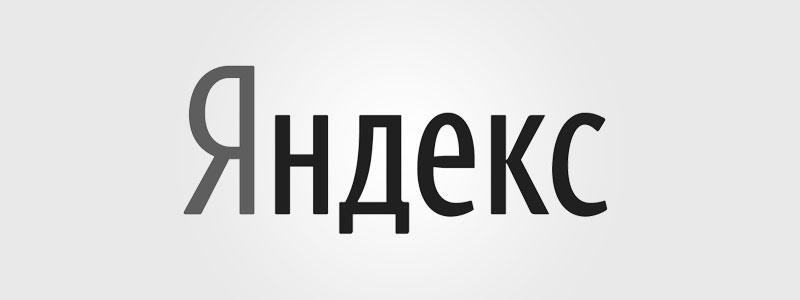 Le moteur russe Yandex a ouvert un laboratoire dans la Silicon Valley